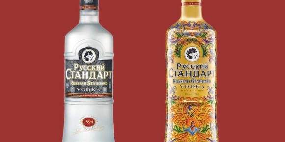 Russian Standard Vodka Standardflasche und Limited Edition