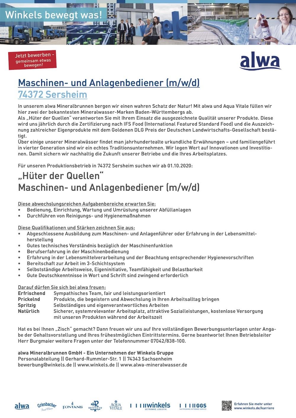 Maschinen- und Anlagenbediener (m/w/d)