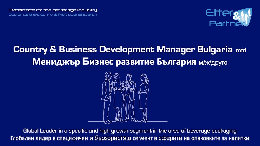 Country & Business Development Manager Bulgaria mwd 1